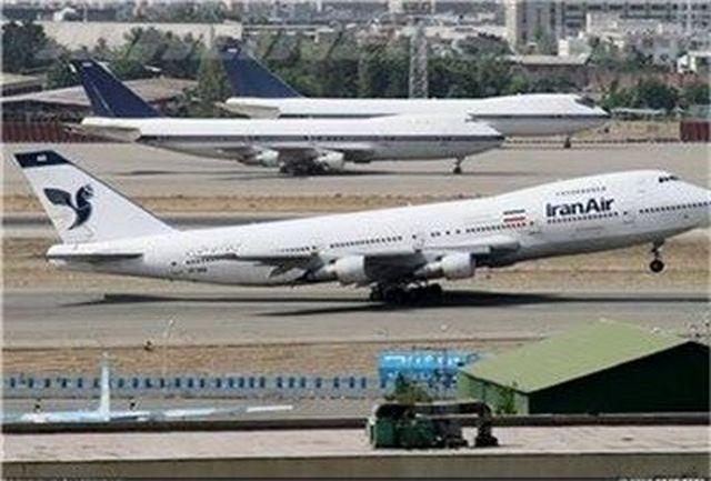 الزام تست pcr  برای مسافران پروازهای خارجی ورودی به مشهد