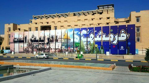 فتح خرمشهر بر دیواره پازلی اصفهان ثبت شد