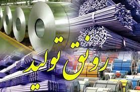 پرداخت 370 میلیارد ریال تسهیلات صندوق کارآفرینی به منظور رونق تولید