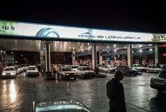 رفع مشکل سامانه هوشمند سوخت تا ظهر چهارشنبه / نیمی از جایگاههای عرضه سوخت کشور فعال شدند