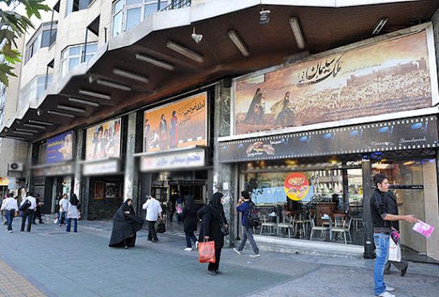 در بین اماکن عمومی، سینما ایمنترین مکان است