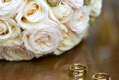 بالاشهریها مهریه و جنوب شهریها ازدواج را حذف میکنند