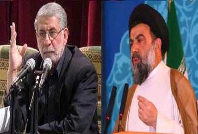 قدردانی امام جمعه خرم آباد و استاندار لرستان از حضور حماسی مردم