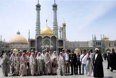 میزبانی از 16 هزار گردشگر بین المللی در حرم حضرت فاطمه معصومه(س)