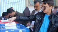 """با سامانه """"انتخاب ایران"""" نزدیکترین  شعب اخذ رای را پیدا کنید"""