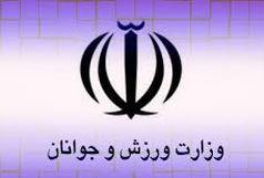 منع حضور مسئولان وزارت ورزش و جوانان در سالن انتخابات سمنهای جوانان