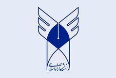 ساخت محفظه ایزوله حمل بیماران عفونی در دانشگاه آزاد اسلامی مشهد
