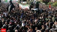 مراسم گرامیداشت سردار سلیمانی در دانشگاههای علوم پزشکی ایران و تهران برگزار میشود