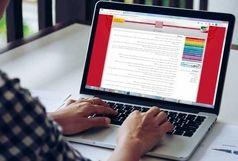 آخرین مهلت ثبت نام آزمون زبان دکتری تخصصی اعلام شد
