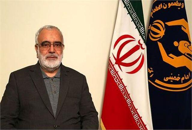 آغاز رزمایش ملی «بخشش ایرانیان» در کمیته امداد برای کمک به اقشار نیازمند به ویژه آسیبدیده از کرونا