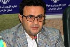 مازندران، میزبان کارگاه ملی توانمندسازی سازمان های مردم نهاد جوانان کشور