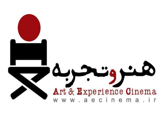 آغاز اکران آنلاین دو فیلم سینمایی جدید در «هنروتجربه»