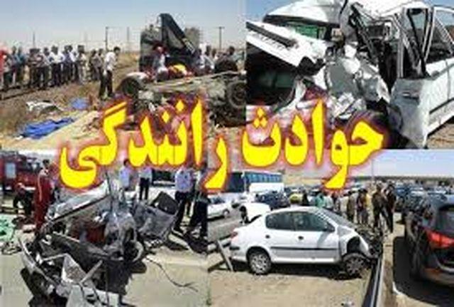 واژگونی خودرو پژو ۴۰۵ حادثه آفرید /۶نفر کشته ومجروح شدند