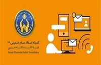 ثبت ۳۸۰۰ درخواست مددجویی در سامانه الکترونیکی امداد خراسان شمالی