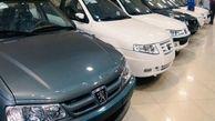 جریمه ۱۲۱ میلیاردی قاچاقچی خودروهای خارجی در بوشهر