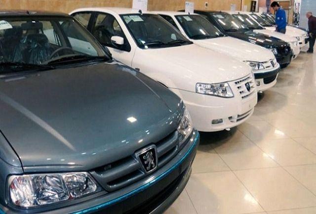 15 هزار برنده قرعه کشی فروش فوق العاده ایران خودرو مشخص شد + ظرفیت و تعداد متقاضیان