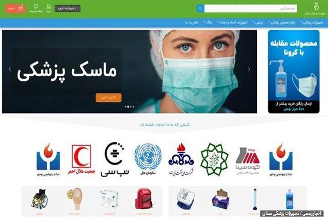 شرکت های معتبر تجهیزات پزشکی