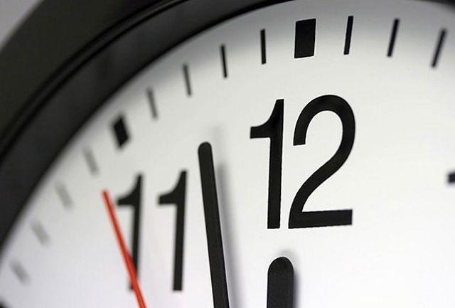 ساعت کاری ادارات هرمزگان در راستای کاهش مصرف انرژی کاهش یافت