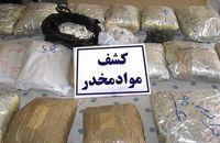 کشف ۳۰۶ کیلوگرم مواد مخدر در عملیات مشترک سمنان و سیستان و بلوچستان