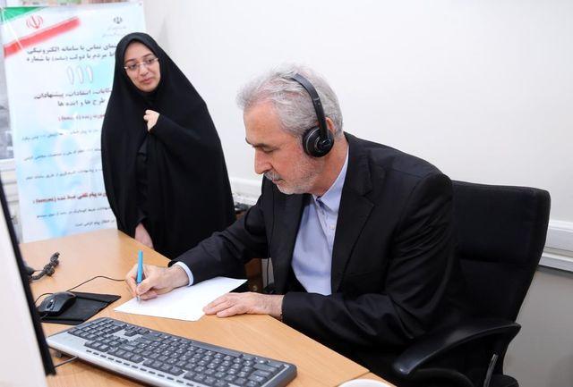 استاندار آذربایجان شرقی از مرکز ارتباط مردمی دولت و سامانه 111 بازدید کرد