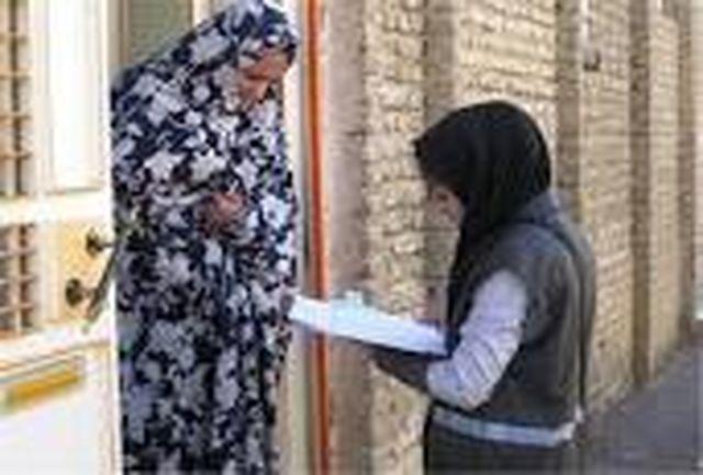 نتایج خرد سرشماری نفوس و مسکن اردبیل منتشر میشود