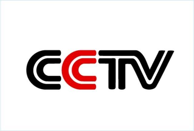 شبکه CCTV: اظهارات آمانو مبنی بر انتشار گزارش درباره ایران امیدوارکننده بود