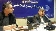 گفتگو با مردم مهمترین راهبرد مسئولان تا پیش از برگزاری انتخابات خواهد بود