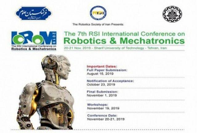 هفتمین کنفرانس بینالمللی رباتیک و مکاترونیک آبانماه برگزار میشود