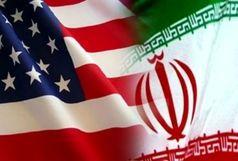 تحریمهای جدید علیه ایران اعمال شد