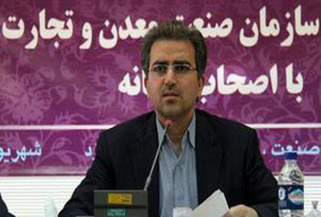 کسب رتبه برتر کشوری سازمان صمت یزد در محور تحول اداری