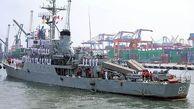 کشتی توقیف شده توسط ایران به زودی آزاد میشود