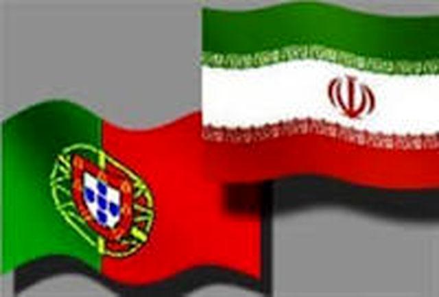 سومین دور رایزنی های سیاسی ایران و پرتغال برگزار شد