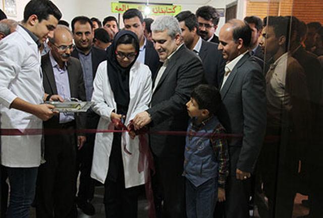 نخستین آزمایشگاه سلول های بنیادی دانش آموزی در استان کرمان افتتاح شد