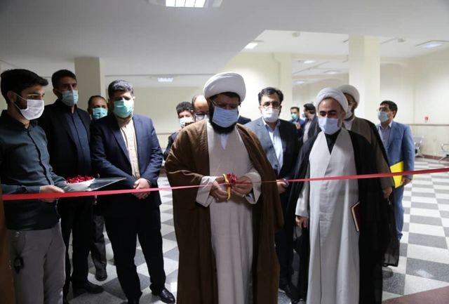 راهاندازی مرکز نیکوکاری نهال انقلاب در دانشگاه آزاد اسلامی واحد شهرقدس