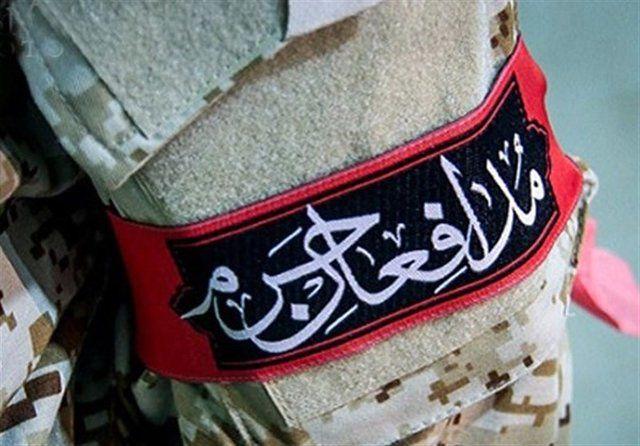 پیکر 2 شهید مدافع حرم در قم تشییع میشود