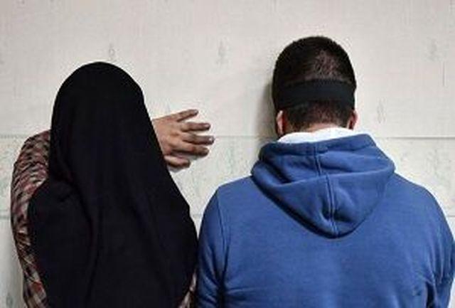 دستگیری زوج سارق معروف در تهران