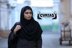 «زنگ تفریح» نماینده ایران در چهل و نهمین جشنواره جهانی «کورتاس» اسپانیا