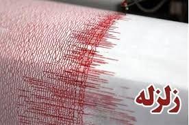 زلزله چهار و نیم ریشتری عشق آباد طبس خسارتی نداشت