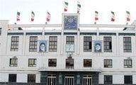 تعاملات بین شهرداری مشهد و اوقاف قابل قبول است