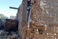زلزله ۲۳ بار خراسان شمالی را لرزاند