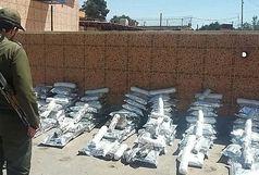 کشف بیش از 56 تن مواد مخدر از ابتدای امسال