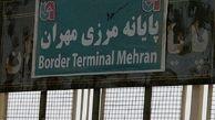 مرز مهران برای بازگشت مسافران اربعین باز میشود
