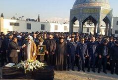 پیکر همسر خلبان شهید لشکری تشییع شد