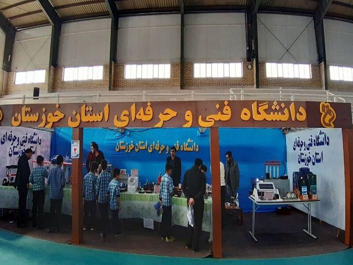۶ طرح پژوهشی برتر اداره کل فنی و حرفه ای خوزستان به نمایش درآمد