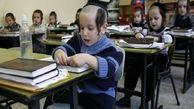 نفوذ رژیم صهیونیستی در برنامه های آموزشی