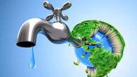 خانه تکانی با رویکرد مدیریت مصرف آب