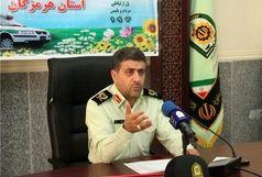 عاملان شهادت ۲ مامور ناجا در هرمزگان دستگیر شدند