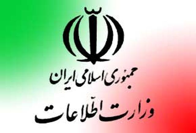 دستگیری یک تیم تروریستی تجزیه طلب در کرمانشاه/ ببینید