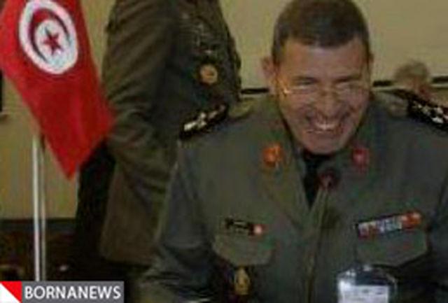 وعده و وعیدهای آمریکایی ها به رئیس ستاد ارتش تونس