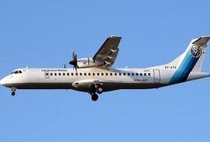 اسامی خدمه پرواز 3704 سقوط کرده هواپیمایی آسمان
